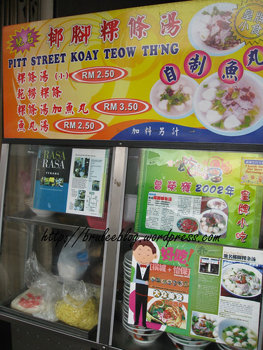Pitt Street koey teow th'ng stall