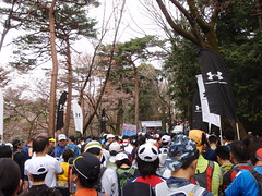 11th lafuma Ome-Takamizu Trail Run race