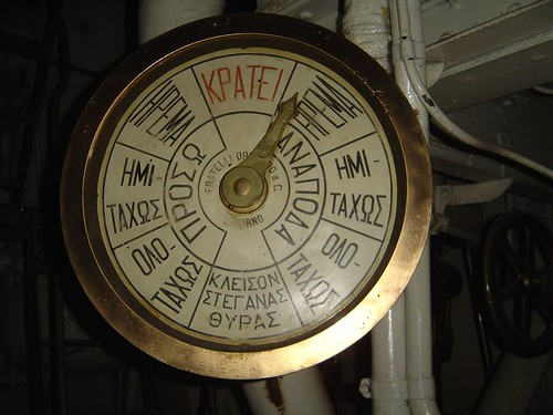 Engineroom's telegraph
