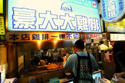 Day 7_Yilan & Taipei-45-resized