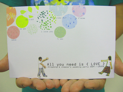 wedding趴的主題是all you need is love