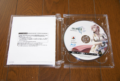 FF XIII Trial Inside