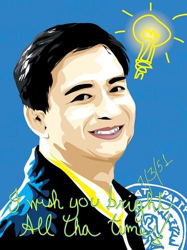 Mark Abhisit Apisit Vejjajiva