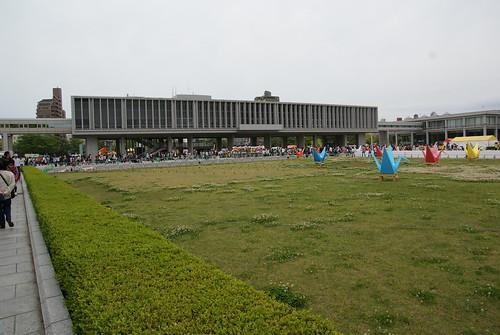Hiroshima Atomic Bomb Museum