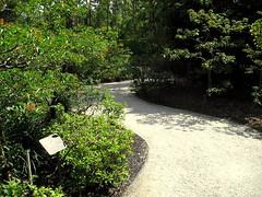 path to meditation gardens