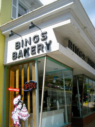 Bing's Bakery Exterior