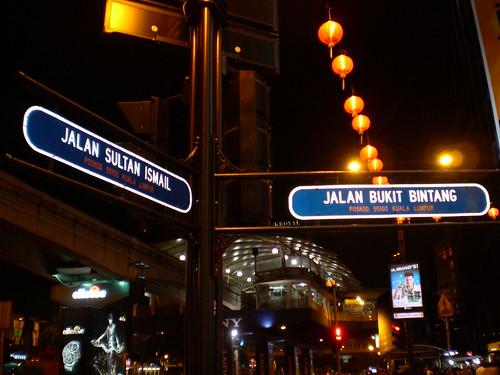 KL street signs