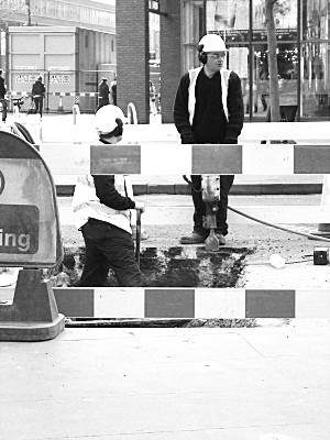 Men at Work II