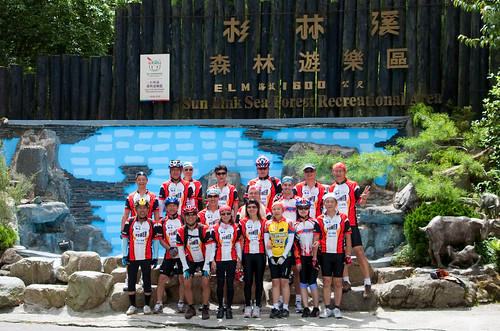 Shanlinxi Trip 11