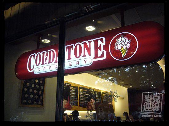 COLD STONE冰淇淋