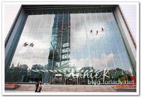 中國電信大樓