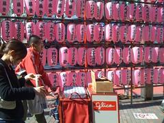 Pink Lanterns, Shibuya