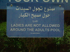 Ladies are not adults