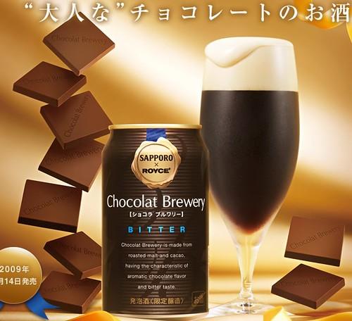 Cerveza chocolateada