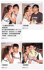Only in HK - Kissing Plastic - 香港怪聞 - 吻膠膠