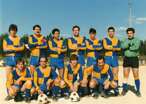 Sport Clube Desportos de Glória do Ribatejo (1988)