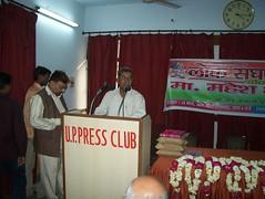 loksangharsha Patrika k mukhy salahkaar mo.shuaib Advocate