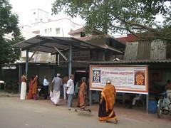 Uthara Guruvayoorappan 1