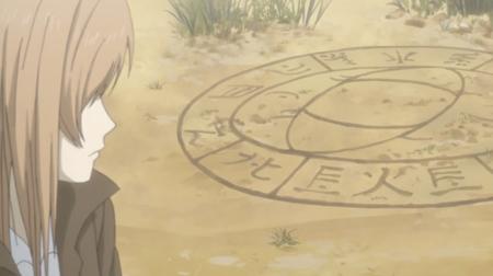 Taki's onmyouji circle