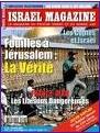 Le week-end dernier, le quotidien arabophone Al Massae a révélé la présence et la vente dans les kiosques du numéro 101 du magazine israélien, daté de juillet 2009...