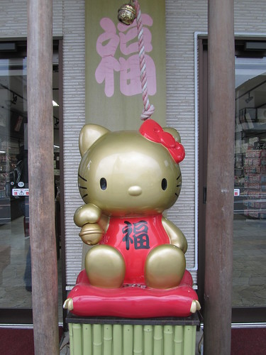 Hello Kitty shop in Nikko