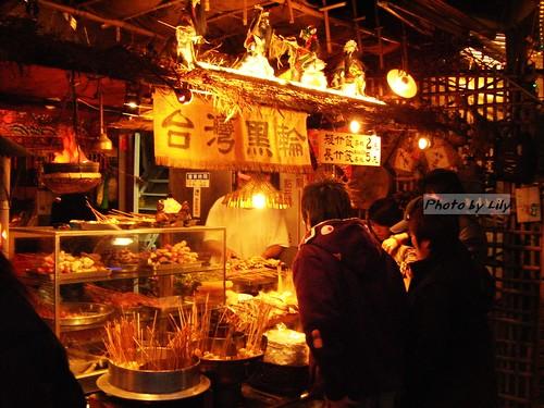 府中街的台灣黑輪