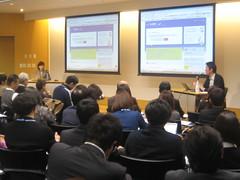 オンラインビジネスセミナー090127-2