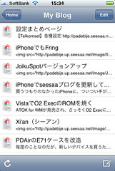 iPhone BlogWriter