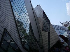 The Royal Ontario Museum - the Crystal