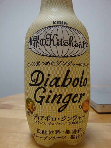 Kirin Diabolo Ginger