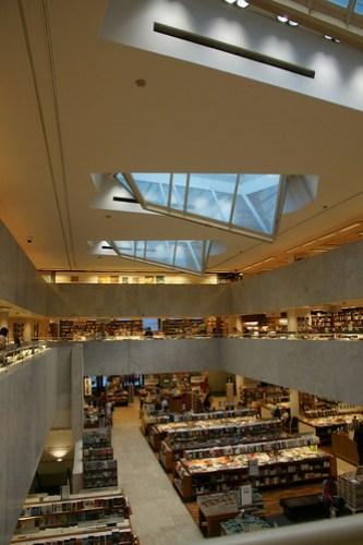 Akateeminen Kirjakauppa