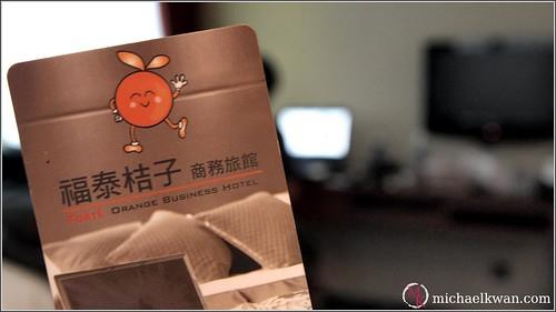 Forte Orange Business Hotel (Linsen), Taipei