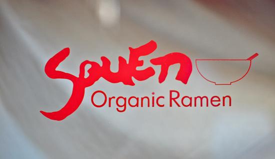 3824280384_a7a98e2fcd_o Souen Organic Ramen  -  New York New York  Vegetarian Ramen Organic Noodles Food