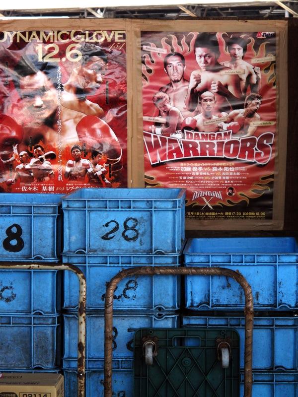 cajas y artes marciales II