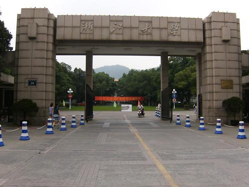 Zheda Main Gate by you.