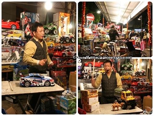【2009.01.19】台北年貨大街14.jpg