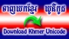 Khmer Unicode | CAMBOSASTRA