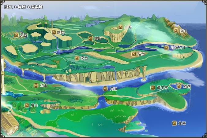 《中華小當家ONWEB》搶先專題報導 第 1 頁 :: 線上網頁遊戲 :: 免費電腦遊戲 討論區 :: 遊戲基地 gamebase