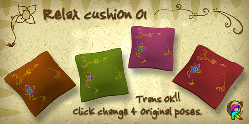 [[RC]] Rainbow Chaser _Relax cushion 01_ B