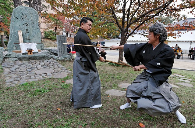 Stele Musashi - Japon 2005_066