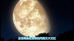 08-Lunar_mare