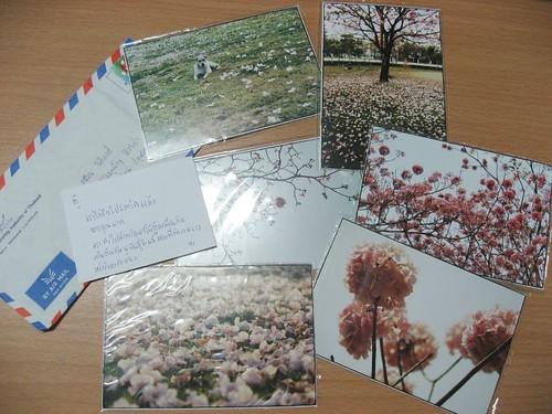 ja_postcard2
