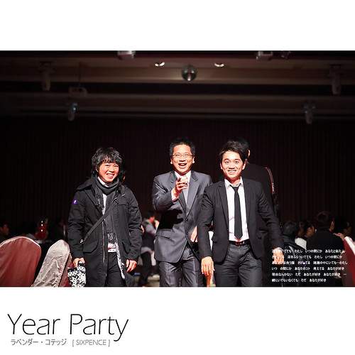 Lavender_Year_Party_000_008