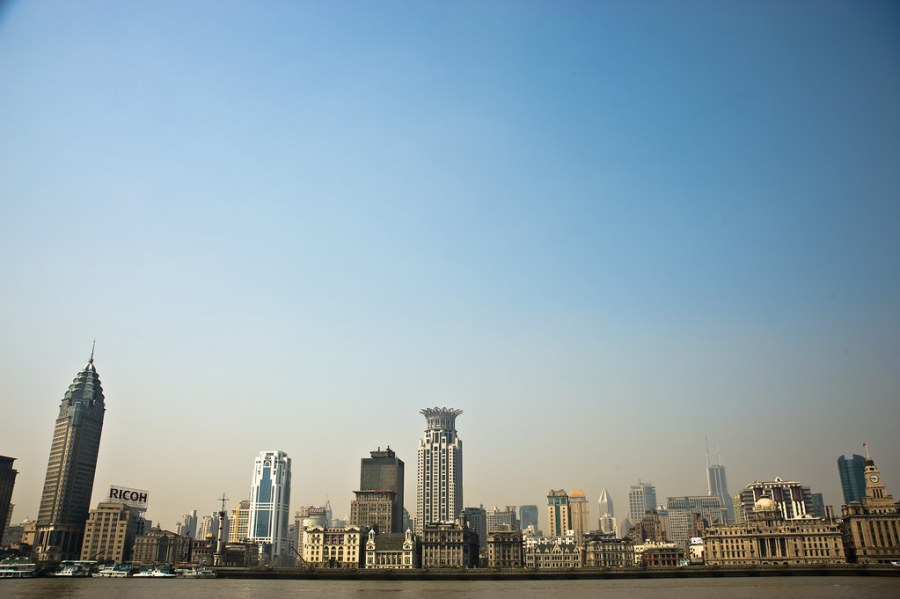 Pretty clear sky over Shanghai.