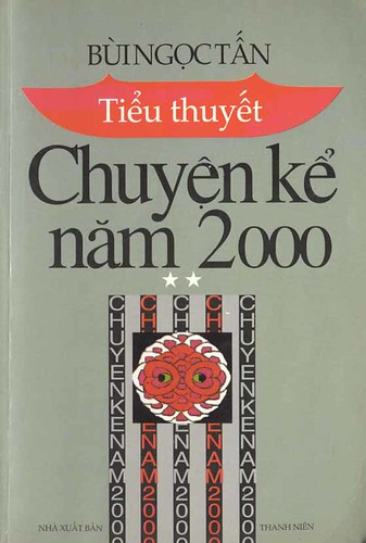 chkenam2000 by you.