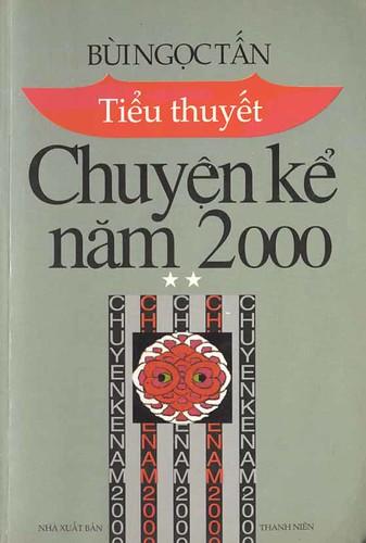 chkenam2000 by you.
