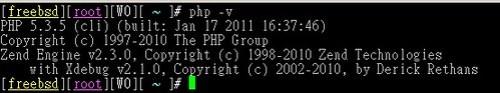 Xdebug_FreeBSD