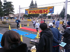 28th Frost-Bite Roadrace at Yokota Air Base