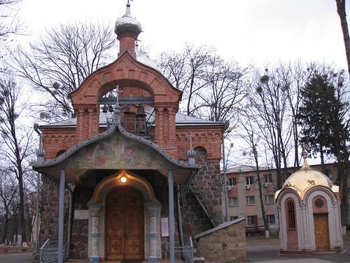 Small orthodox Chapel, Vinnitsa