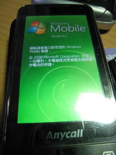 Sansung i908+Windows Mobile 6.1
